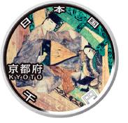 Kyoto_coin